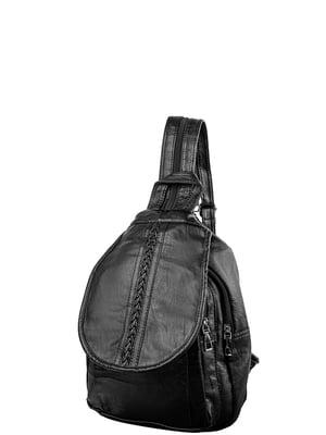 Рюкзак чорний Valiria Fashion | 5313073