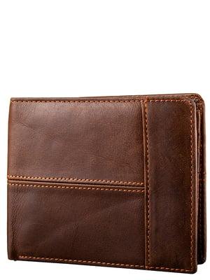 Гаманець коричневий | 5313098