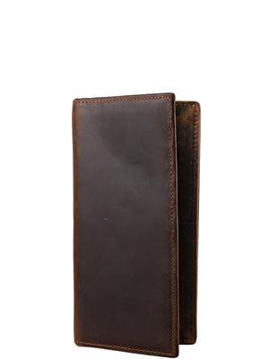 Гаманець коричневий | 5313132