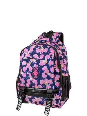 Рюкзак синий Valiria Fashion | 5313136