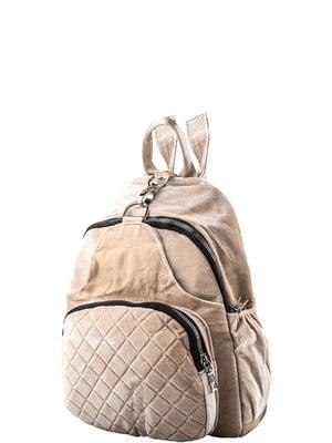 Рюкзак бежевый Valiria Fashion | 5313159