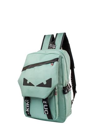 Рюкзак мятного цвета Valiria Fashion | 5313192