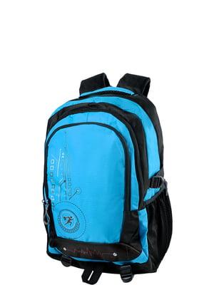 Рюкзак голубой Valiria Fashion | 5313198