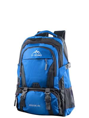 Рюкзак синий Valiria Fashion   5313217