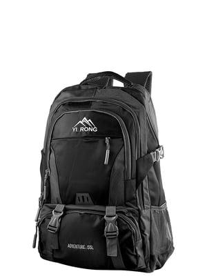 Рюкзак чорний Valiria Fashion | 5313218