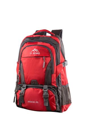 Рюкзак червоний Valiria Fashion   5313219