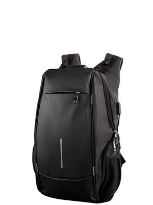 Рюкзак черный Valiria Fashion | 5313221