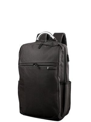 Рюкзак серый Valiria Fashion | 5313241
