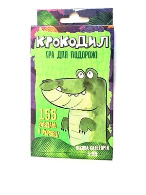 Настольная игра «Крокодил» | 5315439