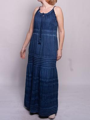 Платье синее | 5313640