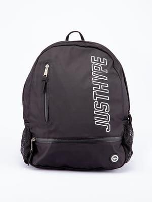 Рюкзак чорний | 5314396