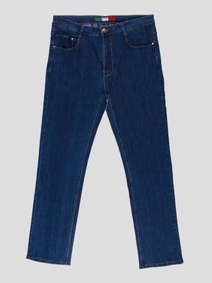 Джинсы синие | 5311828