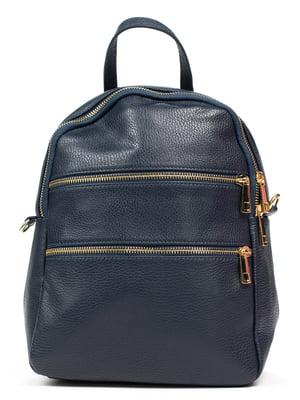 Рюкзак темно-синий | 4959964