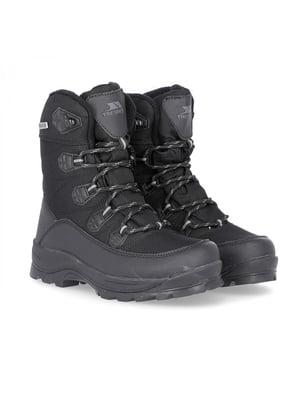Ботинки черно-синие   5315715