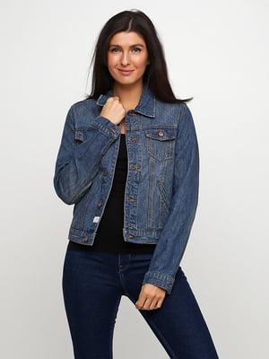 Куртка синяя | 5316277