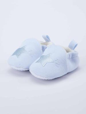 Пинетки голубые | 5311461