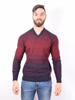 Пуловер бордовый   5318029