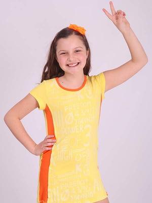 Туніка жовто-помаранчева | 5318535