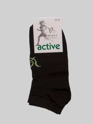 Шкарпетки чорні - intuicia - 4546803