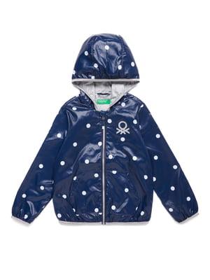 Куртка синя | 5320574