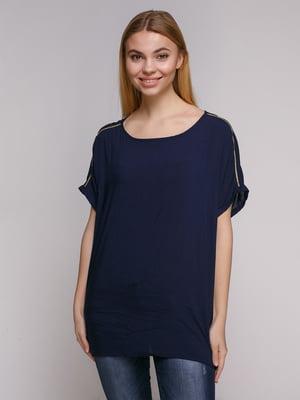 Блуза синяя | 5019511