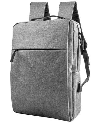 Рюкзак серый | 5322667