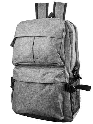 Рюкзак серый | 5322671