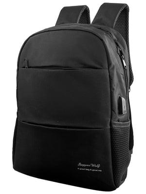 Рюкзак чорний | 5322703