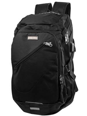 Рюкзак чорний | 5322704
