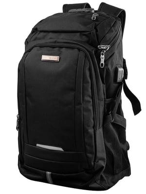 Рюкзак чорний | 5322707