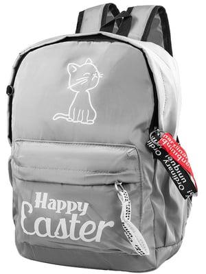 Рюкзак сірий | 5322716
