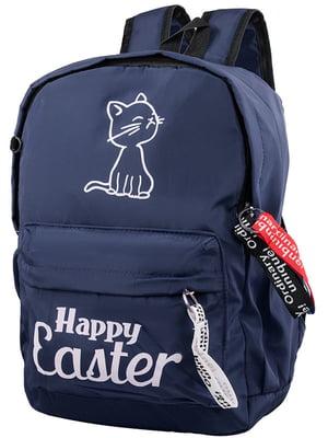 Рюкзак синій з принтом | 5322717