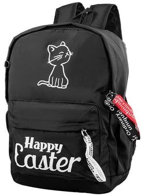 Рюкзак черный | 5322718