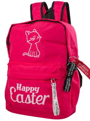 Рюкзак розовый | 5322722