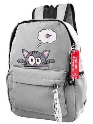 Рюкзак серый | 5322724