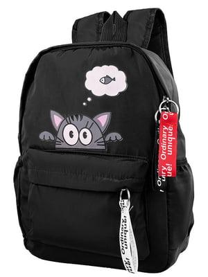 Рюкзак чорний | 5322725
