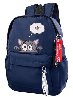 Рюкзак синій | 5322726