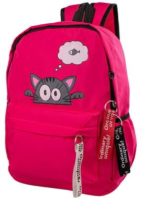 Рюкзак розовый | 5322727