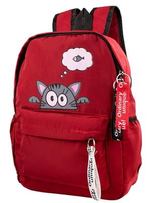 Рюкзак красный | 5322728