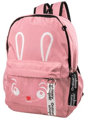Рюкзак розовый | 5322733