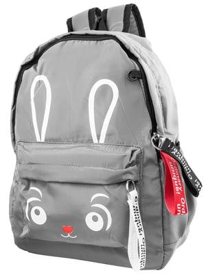 Рюкзак серый | 5322734