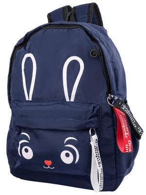 Рюкзак синий | 5322735