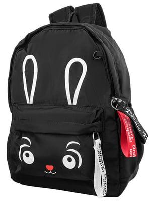 Рюкзак чорний | 5322737