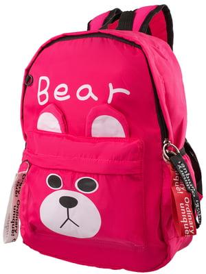 Рюкзак розовый | 5322738