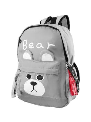 Рюкзак серый | 5322744