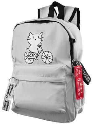 Рюкзак серый | 5322745