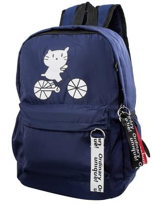 Рюкзак синій | 5322746