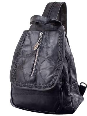 Рюкзак черный | 5322755