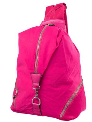 Рюкзак рожевий | 5322767
