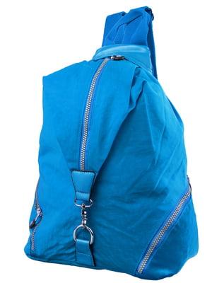 Рюкзак блакитний | 5322769